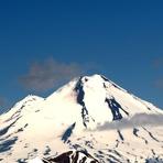Llaima Volcano