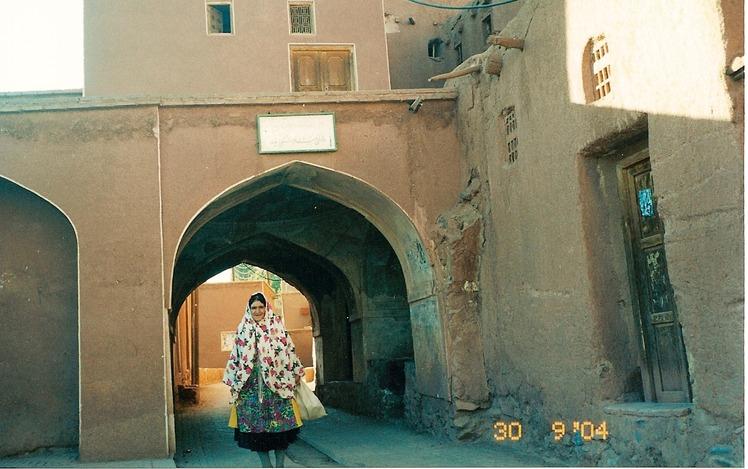 Naser Ramezani, Karkas