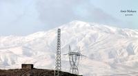 feleske Mountain, Mount Binalud photo