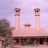 Naser Ramezani, Mount Binalud