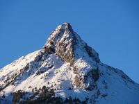 El Pico Del Nevado, Nevado de Colima photo