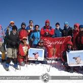قله کمال, Sahand