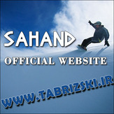 Sahand Montain Official Page