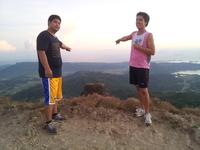 Pico de Loro photo