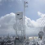 Tower on top of Killington Peak