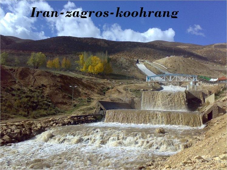 zayandeh rod river near the zard kouh, Zard-Kuh