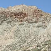 Binalud, Mount Binalud
