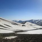 نمايي از ميان قله هاي سهند, Sahand