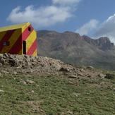 جانپناه بینالود, Mount Binalud