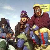 Alvand Peak