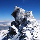 Alvand Cat-Shape cliff