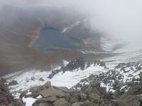 Crater, Nevado de Toluca photo