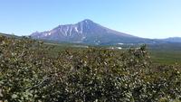 Камбальный вулкан, Kambalny photo