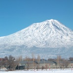 Mount Ararat, Mount Ararat or Agri