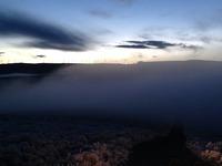 Whiskey Dick Mountain photo