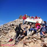 summit Alam Kuh, Alam Kuh or Alum Kooh