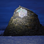 The Refuge Shelter in calmer times, Ben Nevis