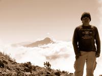 Tacana Volcano photo