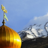 The holy mount of the Persians, Damavand