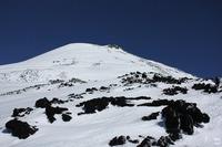 Subiendo el volcán Antuco photo