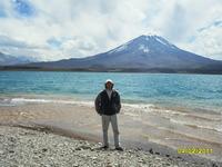 Volcan Maipo, Maipo (volcano) photo