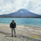 Volcan Maipo, Maipo (volcano)