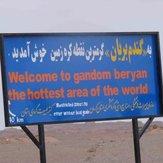 naser ramezani Gandom beryan the hottest area of the world, Bazman