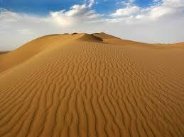 naser ramezani mesr desert, Karkas