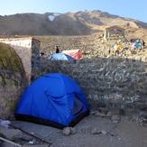 The Camp, Damavand