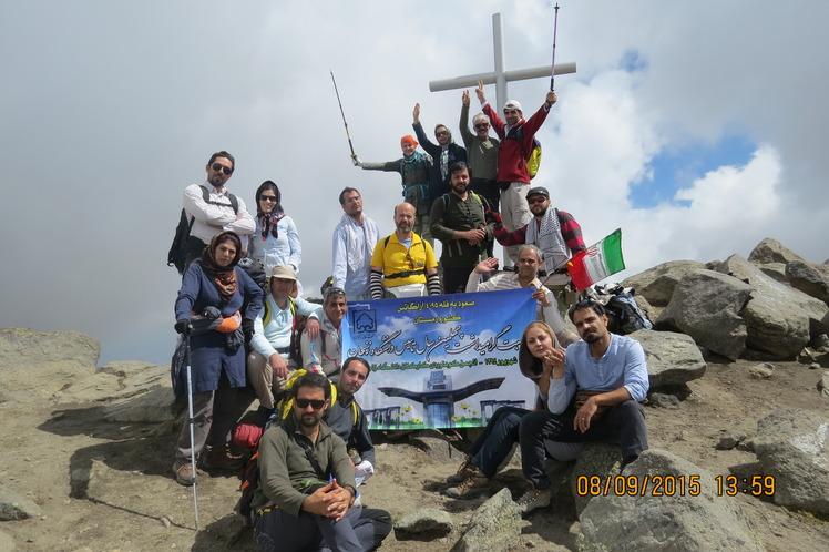 aragats-armania, Mount Aragats