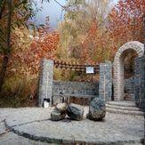Autumn in Kolakchal