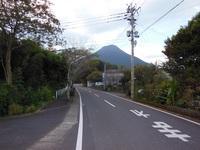 Approach to trailhead, Kaimondake volcano photo