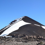 Cumbre del Volcánico, Cerro Volcánico