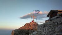 top of Athos 2033m. photo