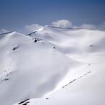 Mount Naaz, Alam Kuh or Alum Kooh
