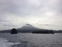 Pico mountain, Azores, Portugal, Montanha do Pico photo
