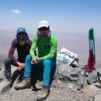 Karkas Peak