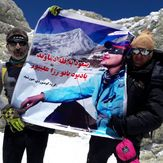 صعود دماوند يادبود بانو رزا عليپور, Damavand