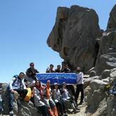 koohpayeh group, Alvand