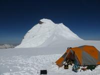 Mt Nun from Nun Kun icefield photo