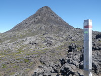 The last 120 m, Montanha do Pico photo