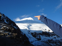 The summit, Cayambe (volcano) photo