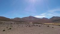 Cerro Puchuldiza photo