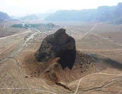Mount Eagle, شيركوه