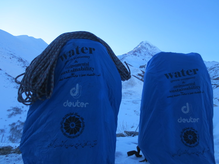 winter kazbek iranian team 2016, Kazbek or Kasbek