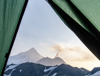 morning view out of my tent on Kamen (background) and fuming Bezymianny, Kamen (Kamchatka) photo