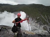 Mount Patah photo