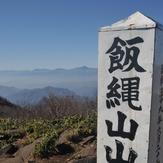 山頂, Iizuna