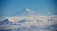 Ağrı dağı, Mount Ararat or Agri photo