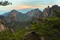 Huangshan Mountain, Mount Huang or Huangshan (黄山) photo